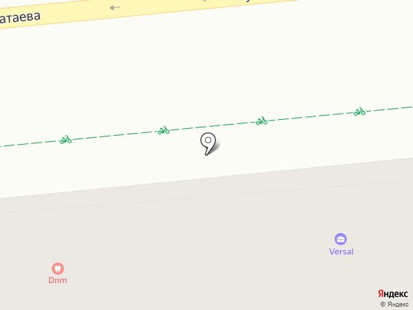 МедеОптика на карте Алматы