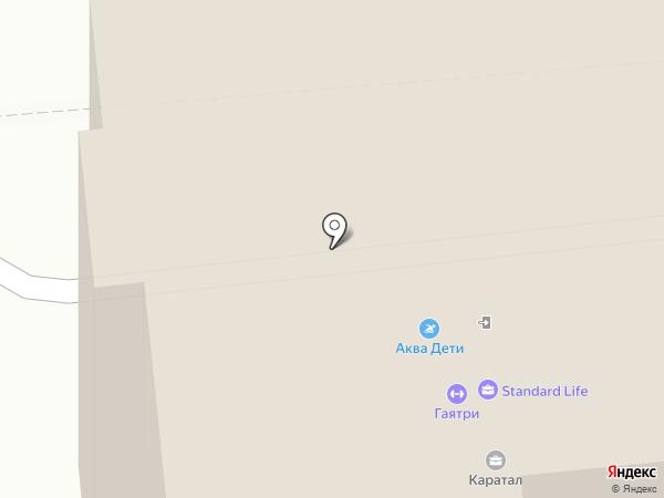 WCA на карте Алматы