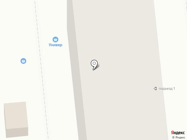 Мичурин на Чайковского на карте Алматы