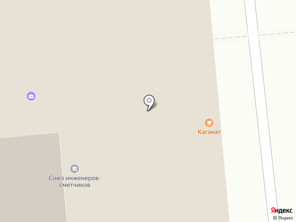 Amazing Travel на карте Алматы