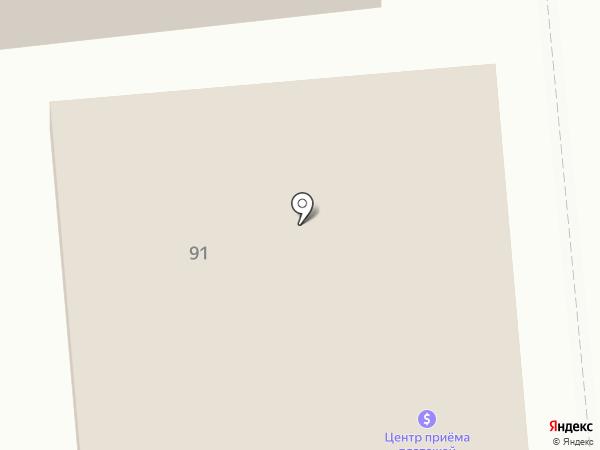 VIP Olimp на карте Алматы