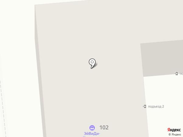 Fashion House на карте Алматы