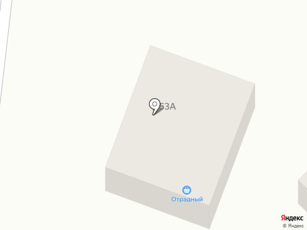 Отрадный на карте Первомайского
