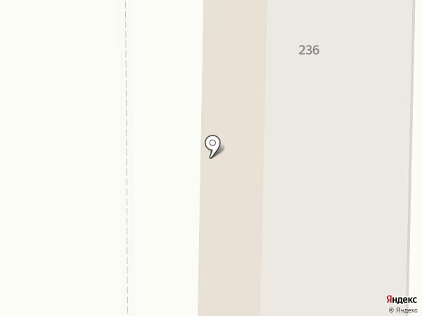Казахстанский гомеопатический медицинский центр, ТОО на карте Алматы