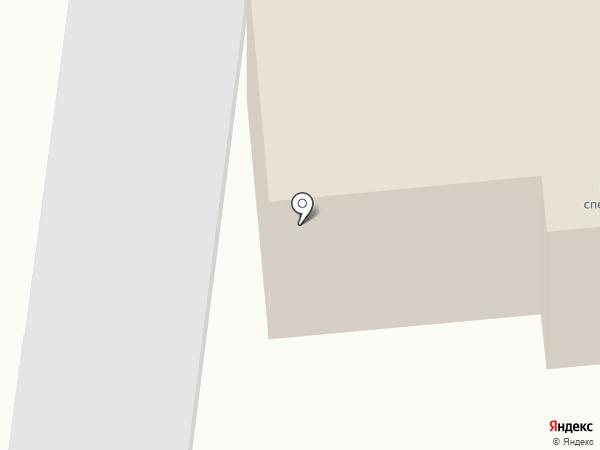 Пункт почтовой связи №14 на карте Алматы