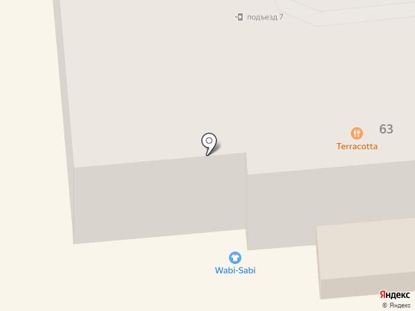 HR дизайн на карте Алматы