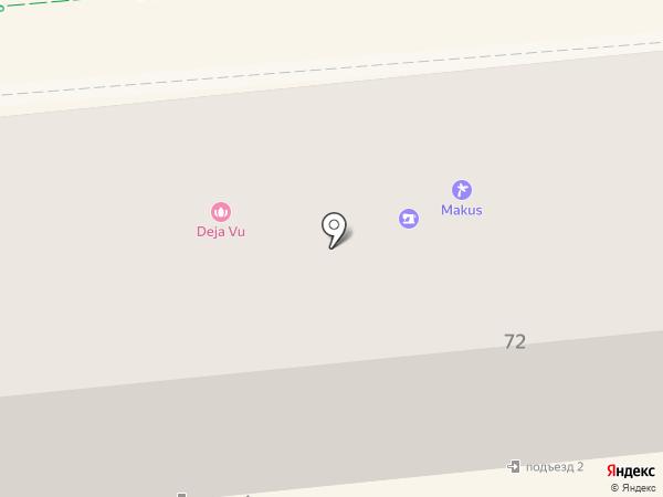 Макус на карте Алматы