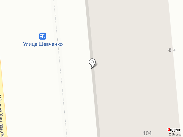 Karcher на карте Алматы