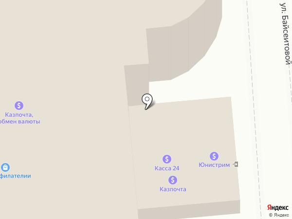 Супермаркет посылок №2 на карте Алматы