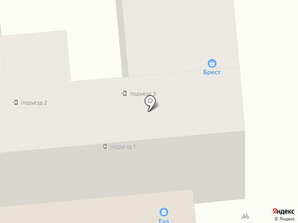 Coffe Town на карте Алматы
