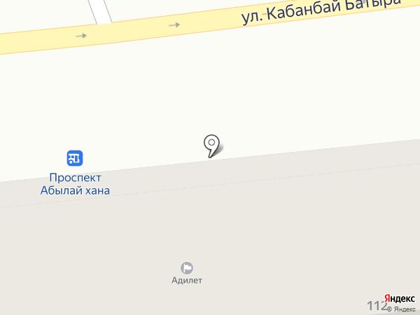 Адилет на карте Алматы