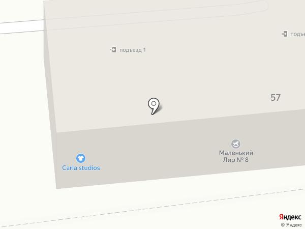 Миссия невыполнима на карте Алматы