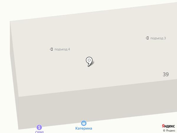 Катерина на карте Алматы