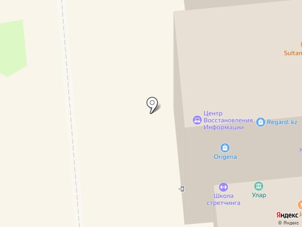 Школа стретчинга Зарины Шариповой на карте Алматы