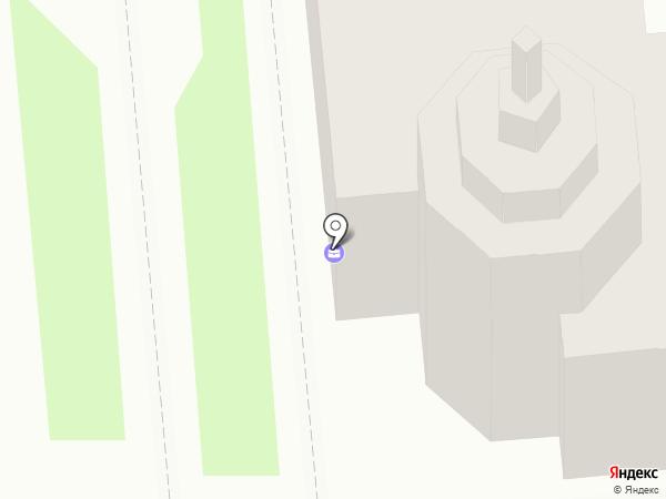 Royal Cream Stone на карте Алматы