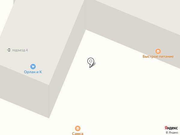 Киоск по ремонту обуви и заточке режущих инструментов на карте Алматы