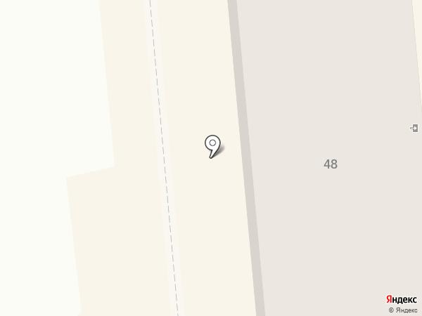 Yoshi на карте Алматы