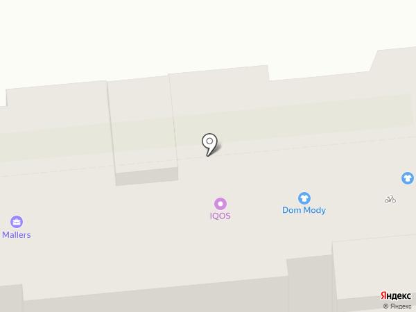 IQOS на карте Алматы