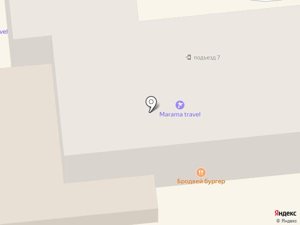 Бродвей Бургер на карте Алматы