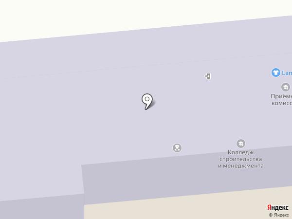 RestOn Club на карте Алматы