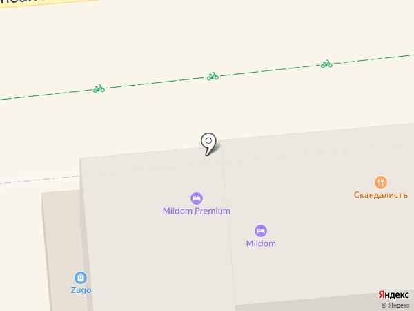 SMUG BURGER-BAR на карте Алматы
