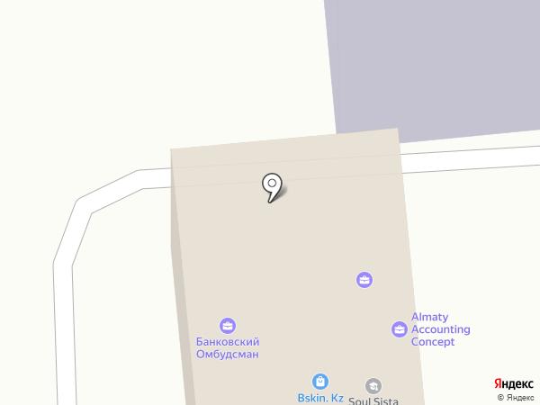 Tegiss на карте Алматы