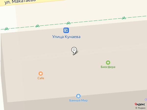 Биосфера на карте Алматы