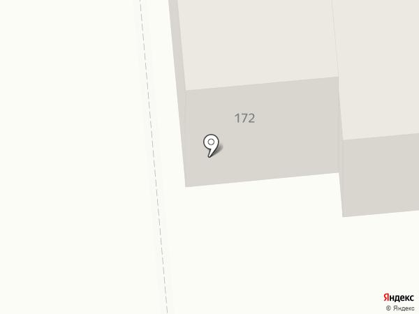 Se7en на карте Алматы