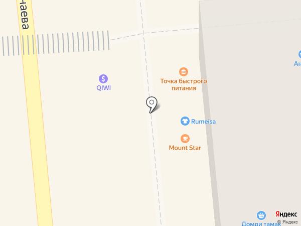 Beautify на карте Алматы