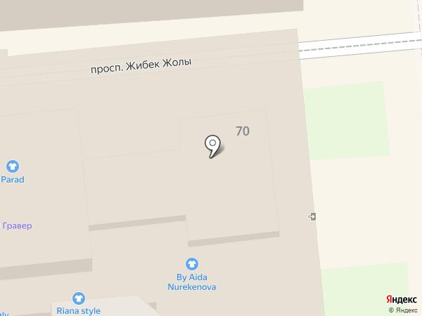 GAISSINA на карте Алматы