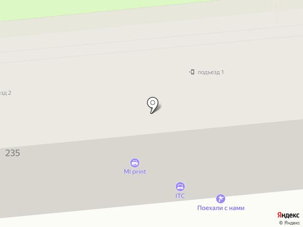 Школа красоты Марины Рузахуновой на карте Алматы