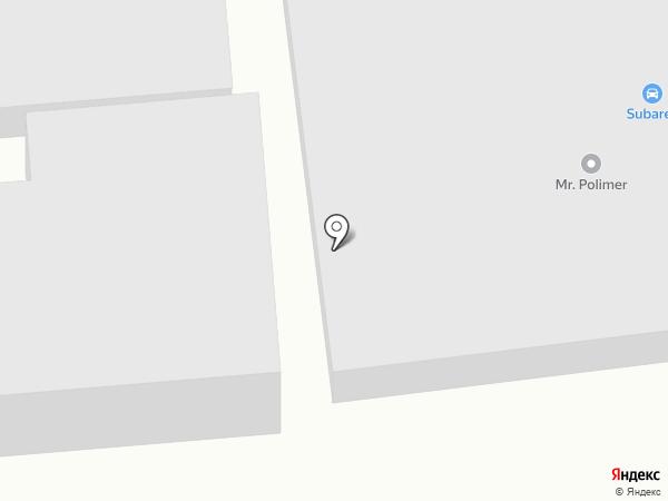 Master на карте Алматы