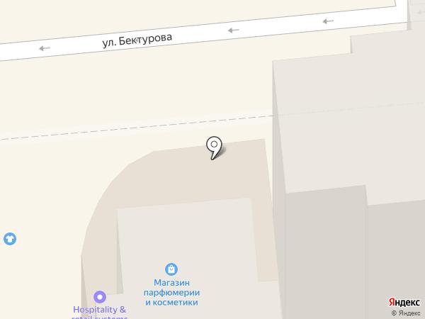 Viva Serkan Gider на карте Алматы