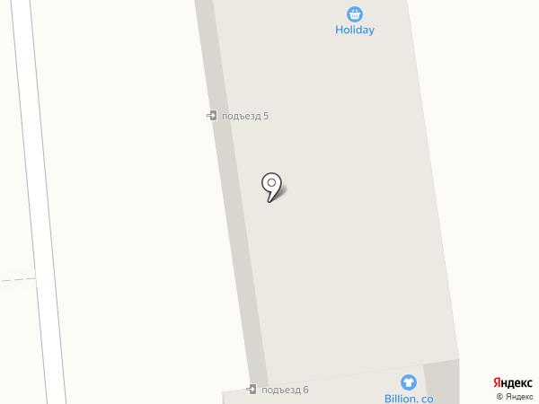 Apple сервис на карте Алматы
