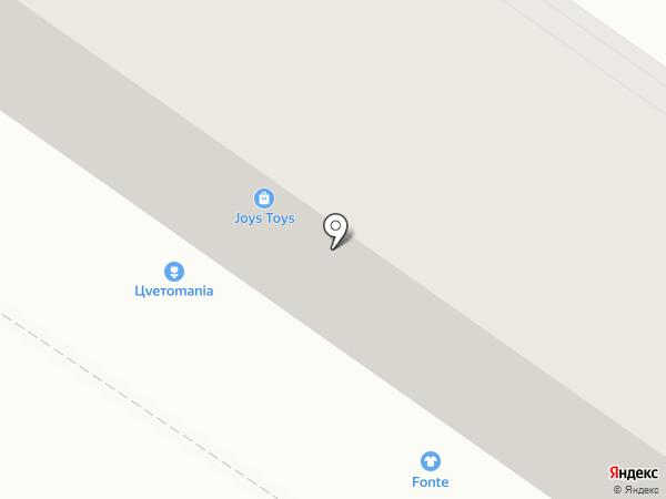 Hunter барбершоп на карте Алматы