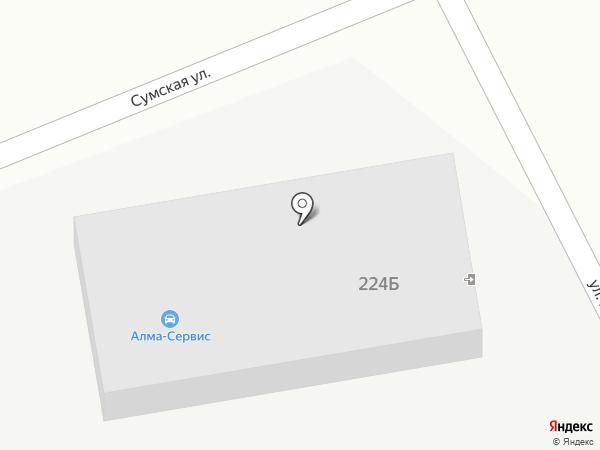 Алма-Сервис на карте Алматы