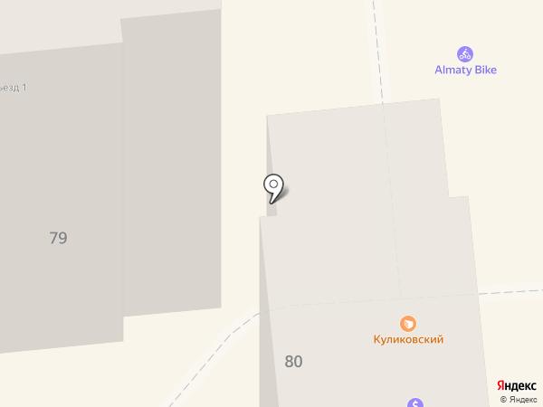 Куликовский на карте Алматы