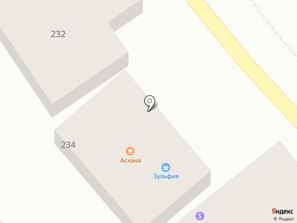 Апорт на карте Алматы