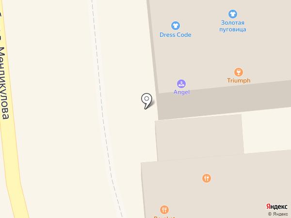 Bereket на карте Алматы