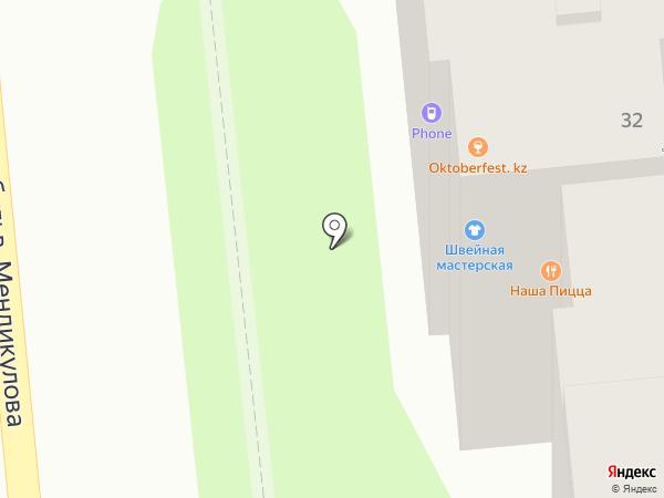 DIANA AINABEKOVA на карте Алматы