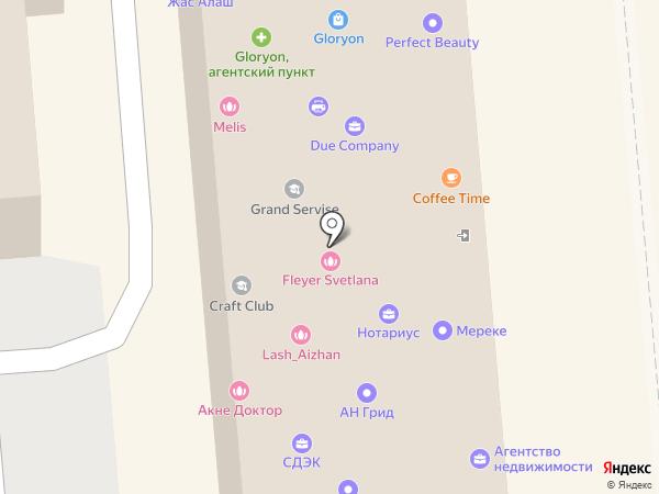 AEROMEDIA на карте Алматы