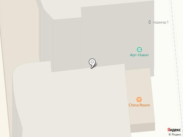 Арт-Нават на карте Алматы