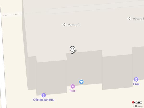 Notebook service на карте Алматы
