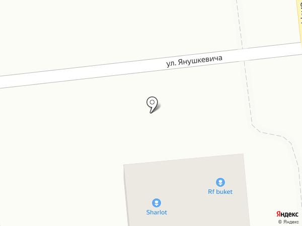 MAJORKA SPA на карте Алматы