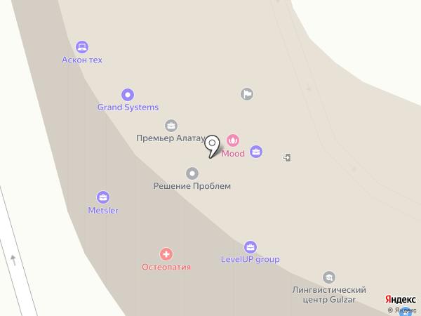 ShEv Consult, ТОО на карте Алматы