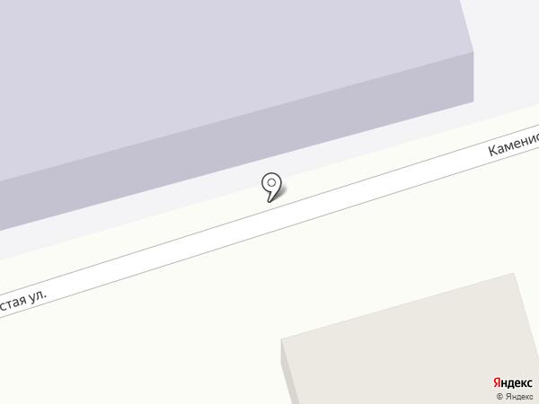 КарминСофт на карте Алматы