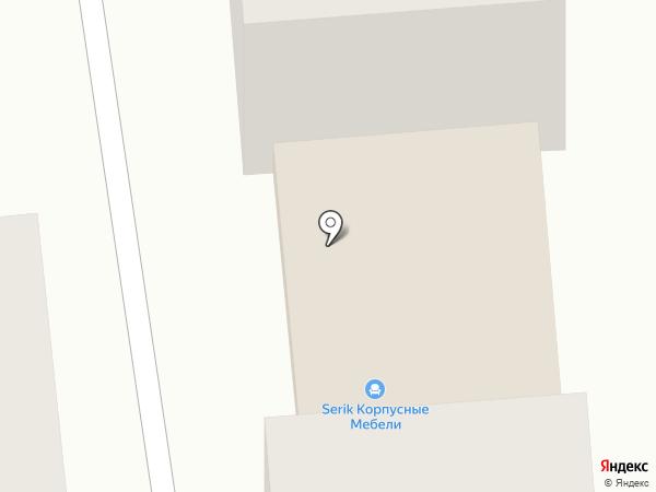 Bless you на карте Алматы