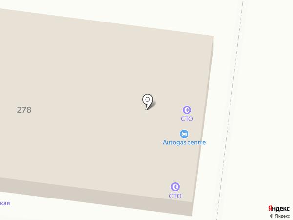 Autogas center на карте Алматы