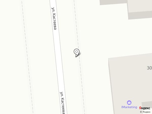 HUBKZ на карте Алматы