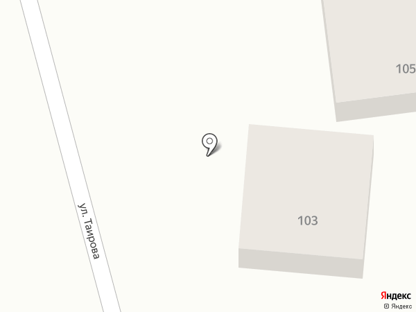 Фариде на карте Алматы